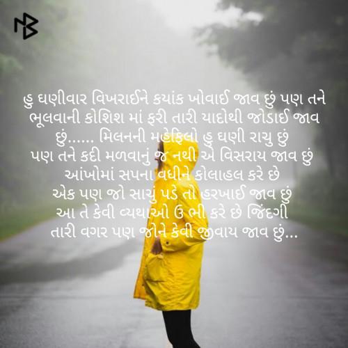 Post by Tejal Dodiya on 13-Dec-2019 10:39am