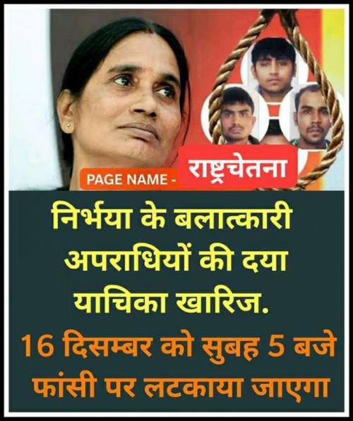 Gujarati News Status and Whatsapp Status   Matrubharti