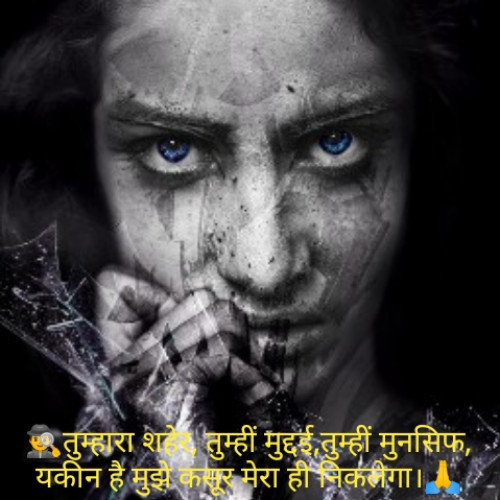 Hindi Microfiction status by Neha on 13-Dec-2019 03:41:13pm | Matrubharti