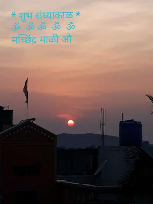 मराठी में सुविचार, वॉट्सऐप स्टेटस| मातृभारती