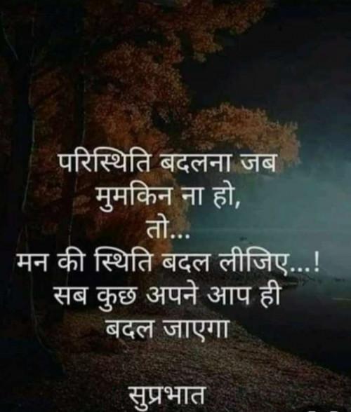 Devesh Sony માતૃભારતી પર રીડર તરીકે છે | Matrubharti