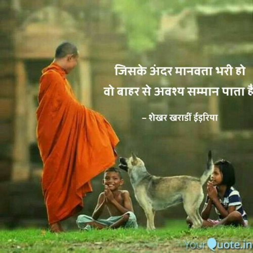 #spiritualityStatus in Hindi, Gujarati, Marathi | Matrubharti