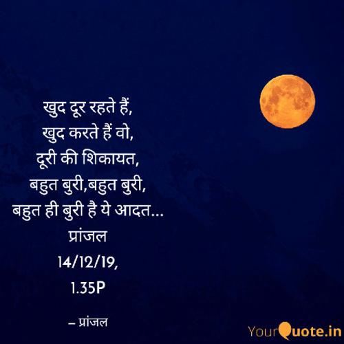 Post by Pranjal Shrivastava on 14-Dec-2019 01:57pm