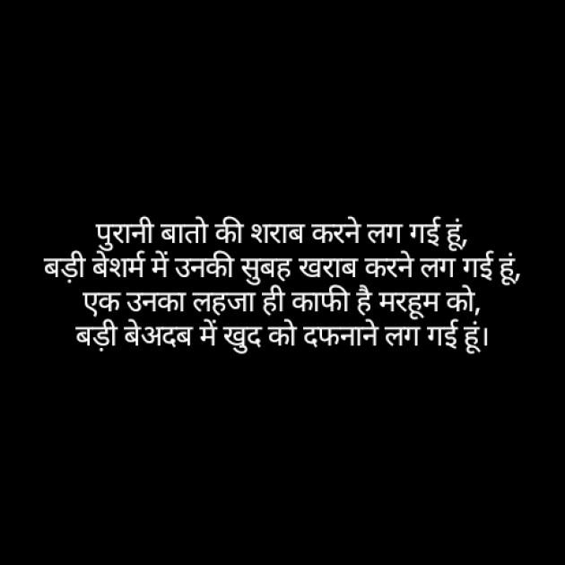 Post by Arjun Rajput on 15-Dec-2019 12:13pm