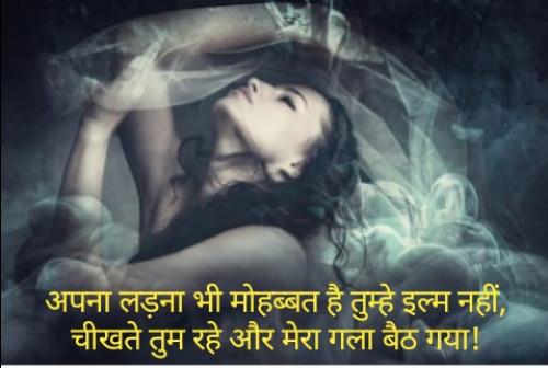 Hindi Blog status by Neha on 15-Dec-2019 12:17:52pm | Matrubharti