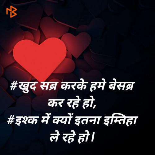 #खुदStatus in Hindi, Gujarati, Marathi   Matrubharti