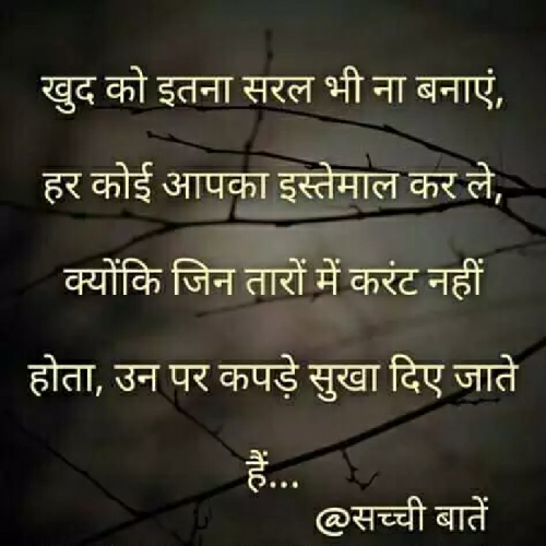 Quotes, Poems and Stories by mk singh   Matrubharti