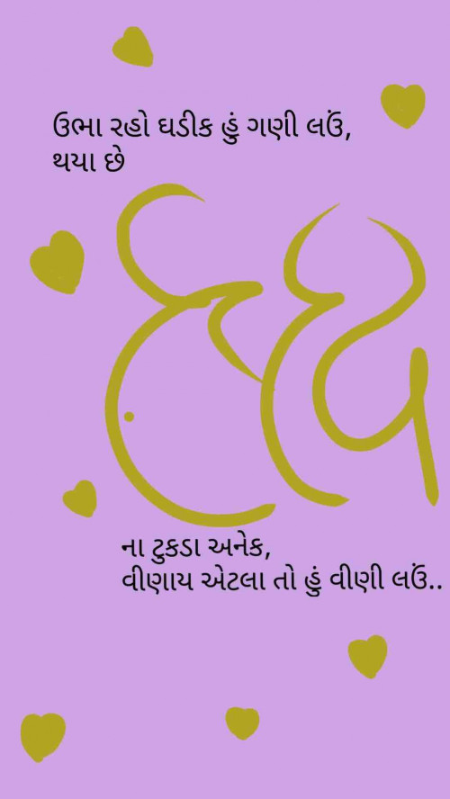 Quotes and Whatsapp Status videos in Hindi, Gujarati, Marathi   Matrubharti