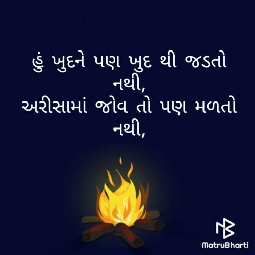 Quotes and Whatsapp Status videos in Hindi, Gujarati, Marathi | Matrubharti