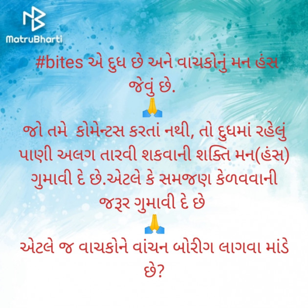 Post by PUNIT on 16-Dec-2019 09:27am