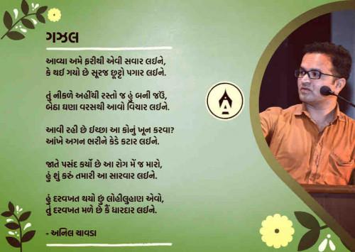 #literatureStatus in Hindi, Gujarati, Marathi | Matrubharti
