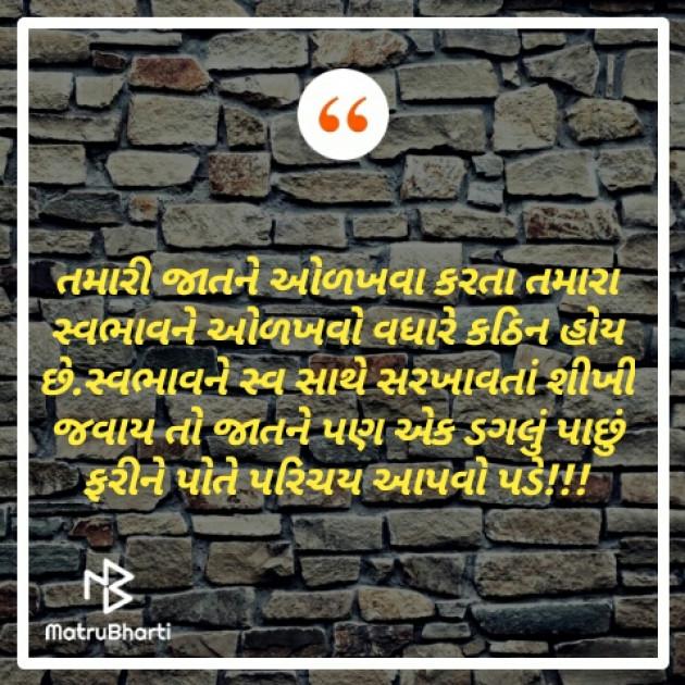 Post by Sandip A Nayi on 16-Dec-2019 11:13am