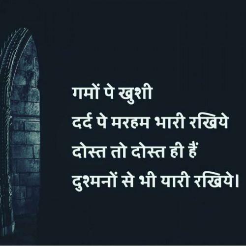 Post by Piya on 16-Dec-2019 11:30am