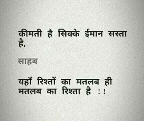 Post by Piya on 16-Dec-2019 11:33am