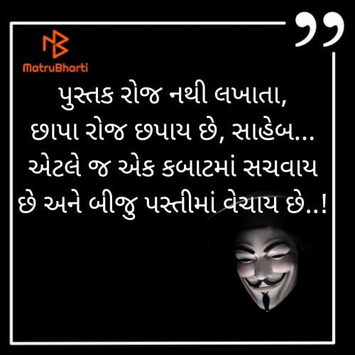 Post by Hardik Solanki on 17-Dec-2019 09:13am