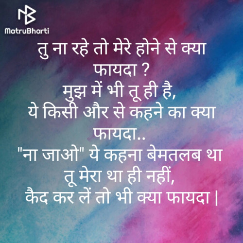 Post by Ami on 17-Dec-2019 04:52pm
