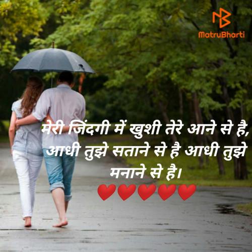 Hindi Shayri status by anjana Vegda on 17-Dec-2019 09:55pm | Matrubharti