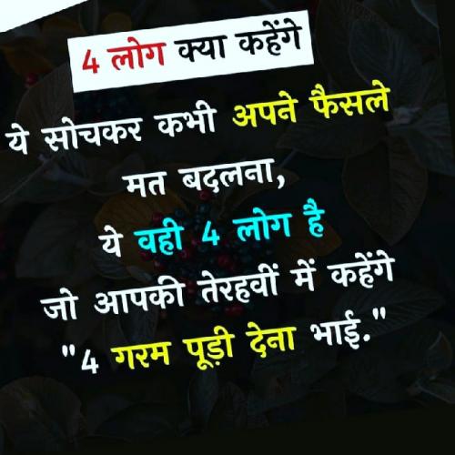 Hitesh Prajapati लिखित बाइट्स | मातृभारती