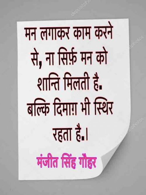 Post by Manjeet Singh Gauhar on 18-Dec-2019 10:41am