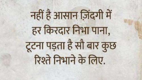 Good Evening Status status in Hindi, Gujarati, Marathi , English   Matrubharti