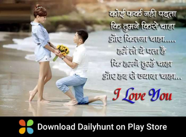 Post by Sharad Maloo on 18-Dec-2019 09:36pm
