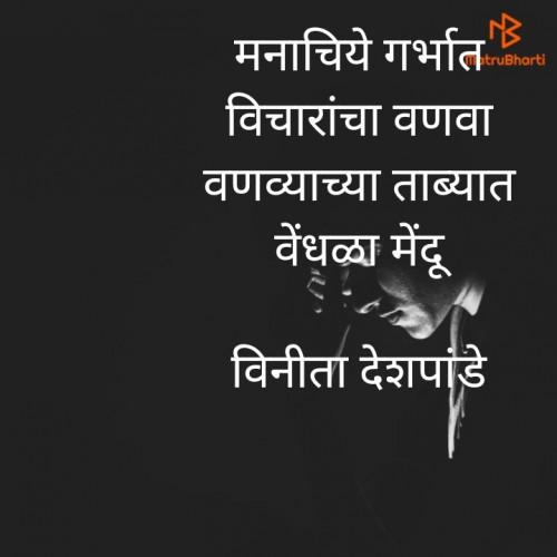 Post by Vineeta Deshpande on 19-Dec-2019 07:57am