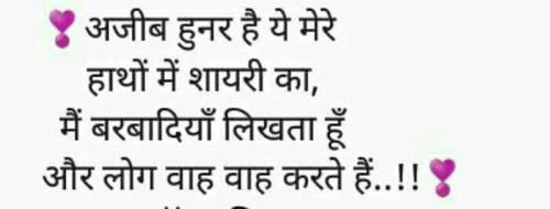 Post by Piya on 19-Dec-2019 08:39am