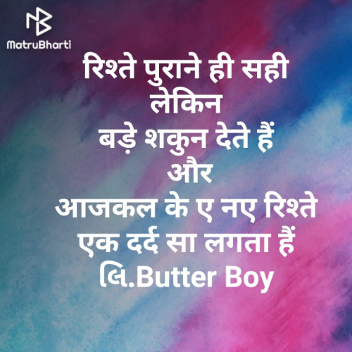 Hindi Thought status by NIRAJ on 19-Dec-2019 08:57:56am | Matrubharti