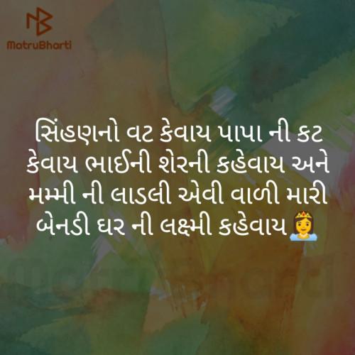 Post by Mari Dayri on 19-Dec-2019 05:54pm