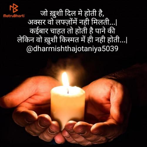 Post by Dharmishtha Jotaniya on 19-Dec-2019 07:55pm
