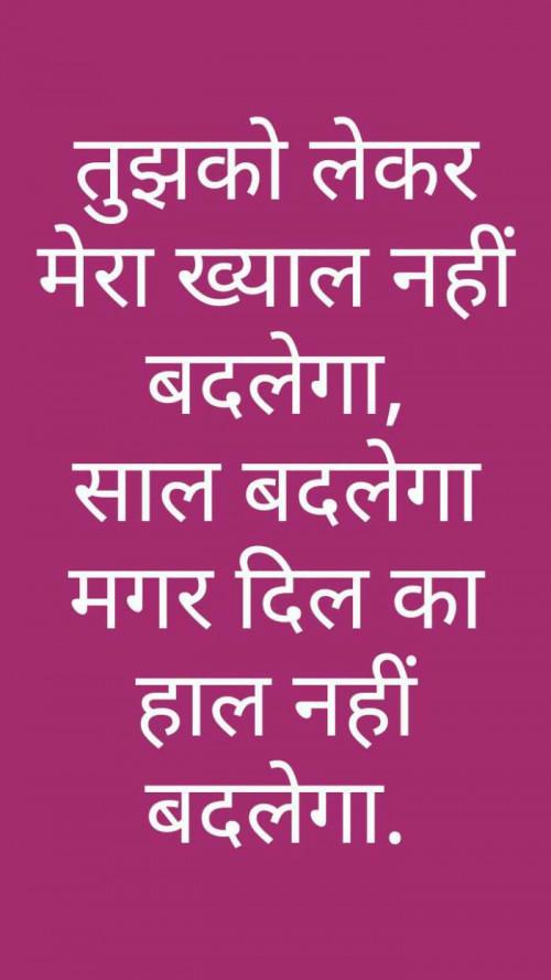 Post by Atul Patel on 20-Dec-2019 06:36am