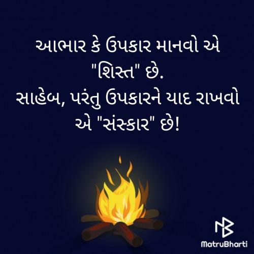 Post by Hardik Solanki on 20-Dec-2019 07:24am