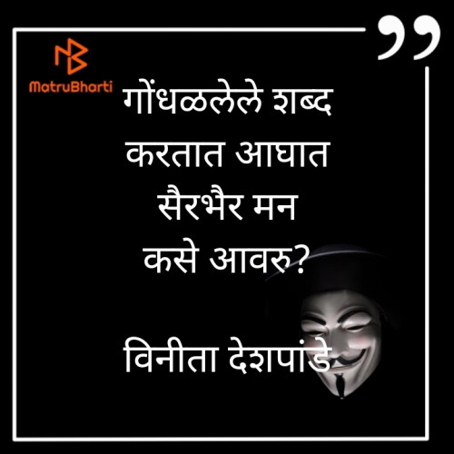 Post by Vineeta Deshpande on 20-Dec-2019 09:45am
