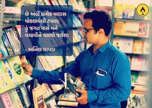 #kaviStatus in Hindi, Gujarati, Marathi | Matrubharti