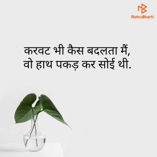 Quotes, Poems and Stories by Bhati Anandrajsinh   Matrubharti