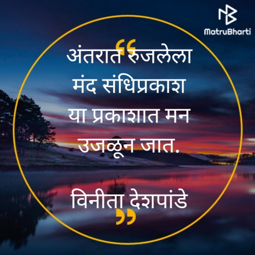 Post by Vineeta Deshpande on 22-Dec-2019 07:44am