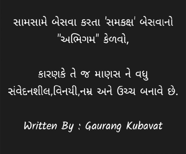 Post by GAURANG KUBAVAT on 22-Dec-2019 01:38pm
