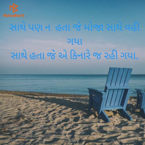 Post by AJAY VEGDA Mr AV on 23-Dec-2019 06:40am