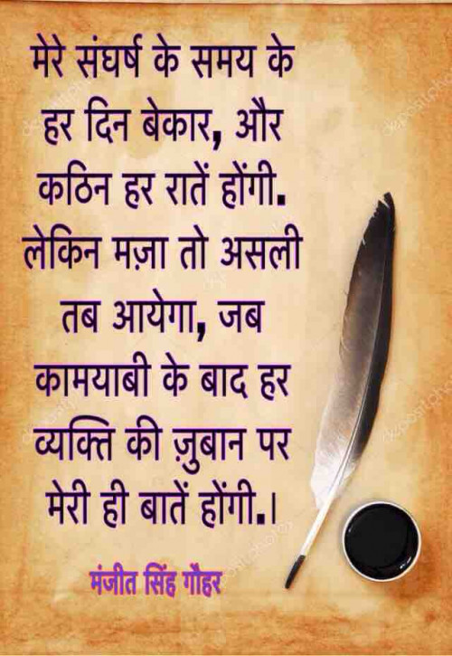 Post by Manjeet Singh Gauhar on 23-Dec-2019 09:48am