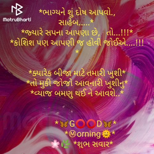 Post by Piyush Tailor on 24-Dec-2019 08:00am