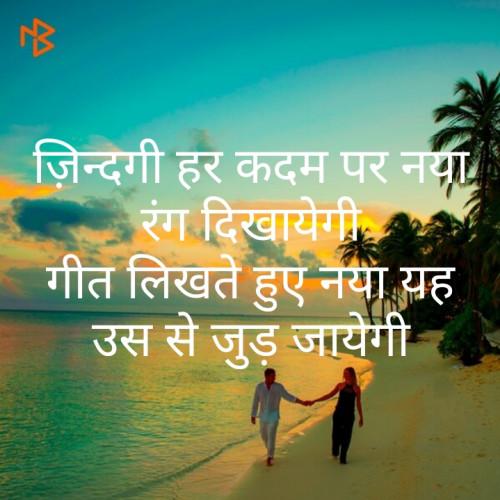 Post by Ranju Bhatia on 24-Dec-2019 08:49am