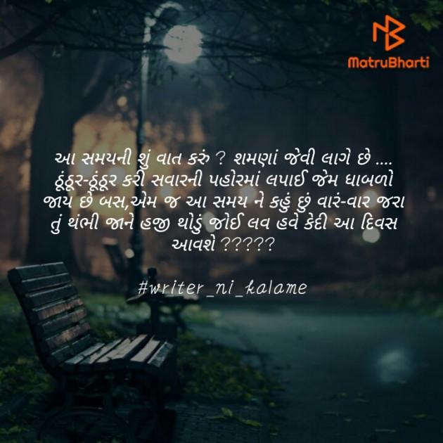 Post by Divya B Gajjar on 25-Dec-2019 04:49pm