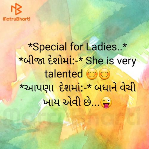 Post by Siddharth Mast on 25-Dec-2019 08:11pm