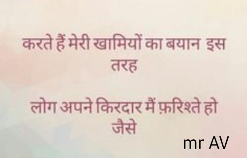Post by AJAY VEGDA Mr AV on 25-Dec-2019 08:39pm
