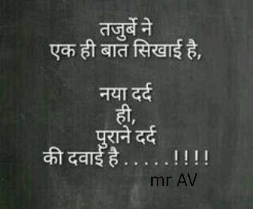 Post by AJAY VEGDA Mr AV on 25-Dec-2019 08:41pm
