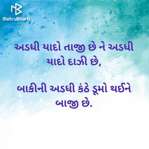 Post by Siddharth Mast on 25-Dec-2019 11:53pm