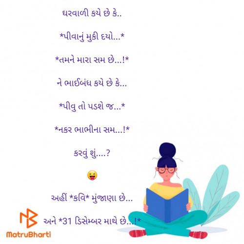 Post by Siddharth Mast on 26-Dec-2019 11:23am
