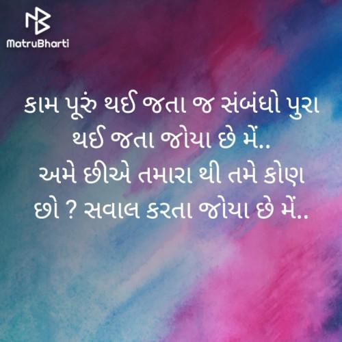 Post by Rakesh Dabhi on 26-Dec-2019 11:37am