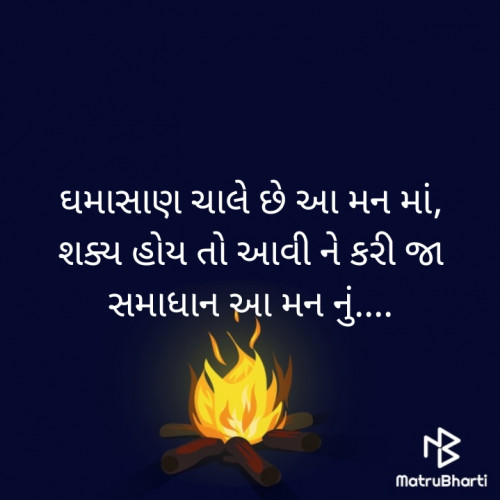 Post by Rakesh Dabhi on 26-Dec-2019 11:44am