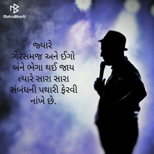 Quotes, Poems and Stories by Rupen Patel | Matrubharti